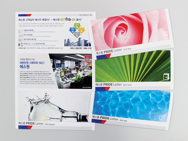 S1 - Direct mail